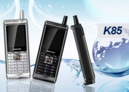 TP. HCM - Tân Bình: Giảm giá 46% - Điện thoại bộ đàm K85