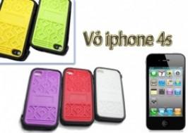 Hà Nội - Cầu Giấy: Giảm giá 44% - Vỏ iphone 4/4s chống sốc