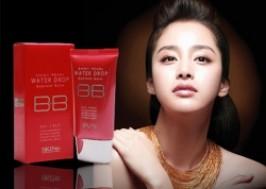 Hà Nội - Hai Bà Trưng: Giảm giá 45% - Kem nền BB Cream Water Drop