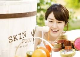 Cuc Re - TP. HCM - Tan Binh: Giam gia 50% - Phan ma hong Skinfood