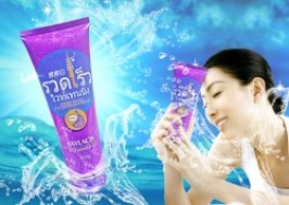 TP. HCM - Tân Bình: Giảm giá 47% - Kem dưỡng trắng da cấp tốc Faylacis