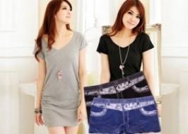 TP. HCM - Tân Bình: Giảm giá 47% - Combo 02 quần mặc trong váy