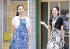 TP. HCM - Tân Bình: Giảm giá 50% - Áo ren khoác lửng thời trang