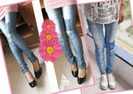 TP. HCM - Tân Bình: Giảm giá 50% - Quần legging dài giả jean wax