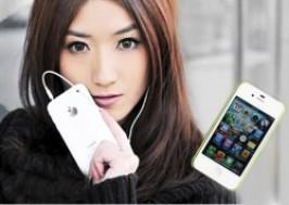 Cuc Re - TP. HCM - Tan Binh: Giam gia 52% - Tai Nghe Iphone Co Mic
