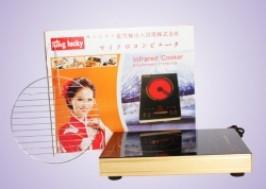 Hà Nội - Hai Bà Trưng: Giảm giá 48% - Voucher Bếp hồng ngoại king lucky ha-666