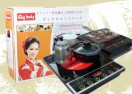 TP. HCM - Tân Bình: Giảm giá 29% - Bếp hồng ngoại King Lucky HA666