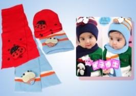 TP. HCM - Tân Bình: Giảm giá 52% - Bộ khăn mũ len tai con bọ cho bé