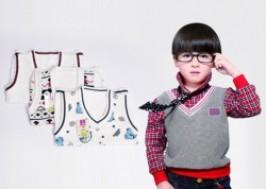 Hà Nội - Hai Bà Trưng: Giảm giá 52% - Áo gile len cho bé trai