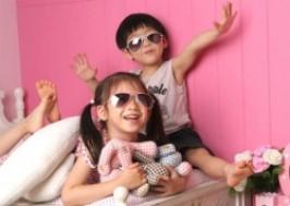 TP. HCM - Tân Bình: Giảm giá 38% - Mắt kính chuồn chuồn cho bé