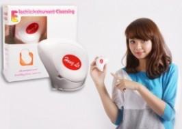 Hà Nội - Hai Bà Trưng: Giảm giá 57% - Máy massage và rửa mặt