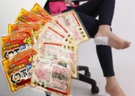 Hà Nội - Hai Bà Trưng: Giảm giá 57% - Combo 20 miếng dán giữ nhiệt ở chân Nhật Bản