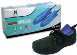 Hà Nội - Hai Bà Trưng: Giảm giá 55% - Máy sấy khô và khử mùi giày