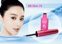 TP. HCM - Tân Bình: Giảm giá 30% - Bút Kẻ Mắt Nước BB Skin 79