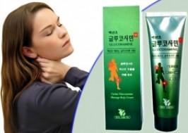 Hà Nội - Cầu Giấy: Giảm giá 50% - Dầu Xoa Bóp Khớp Glucosamine Hàn Quốc