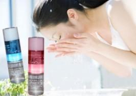 TP. HCM - Tân Bình: Giảm giá 52% - Nước tẩy trang Care Diya