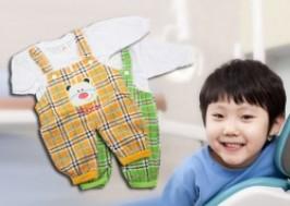 Hà Nội - Hai Bà Trưng: Giảm giá 63% - Bộ quần áo yếm cotton dễ thương cho bé yêu