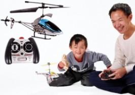 Hà Nội - Hai Bà Trưng: Giảm giá 56% - Máy bay điều khiển từ xa