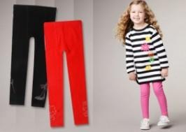 Hà Nội - Cầu Giấy: Giảm giá 50% - Combo 2 quần tất cho bé