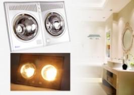 Hà Nội - Cầu Giấy: Giảm giá 23% - Đèn sưởi nhà tắm Häns 02 bóng hồng ngoại nhập khẩu từ Đức