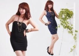 Hà Nội - Hai Bà Trưng: Giảm giá 43% - Đầm mặc trong vest- hàng VNXK Forever F21