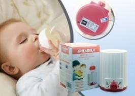 Hà Nội - Hai Bà Trưng: Giảm giá 36% - Máy hâm sữa và cháo Folarola FR - 1028
