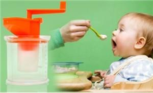Dụng cụ xay thức ăn dặm cho bé, xay hoa quả, đậu nành tiện dụng