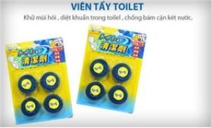 04 viên tẩy bồn cầu: Xóa sạch các mảng bám, giữ toilet luôn mới