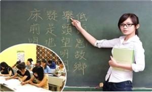 Khóa học tiếng Trung giao tiếp (20 buổi) tại World Link
