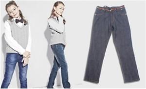 Bé khỏe khắn, thời trang với quần jean cho bé