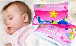Bộ Mẫu Giáo Nằm Thắng Lợi Bambi Care 100% cotton, mềm mại, thoáng mát