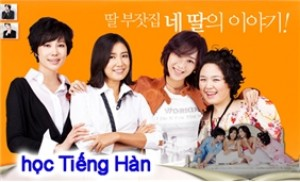 Khóa học tiếng Hàn tổng quát 20 buổi tại trung tâm World Link