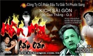 Kịch Sài Gòn