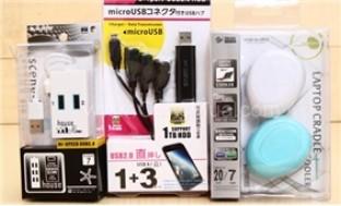 Chọn 1 trong 3 loại Hub USB You Peddble (3 port - 4 port - 8 port) - 2 - Công Nghệ - Điện Tử