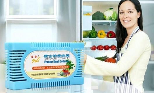 Bộ 02 sản phẩm khử mùi, vi khuẩn của tủ lạnh bằng than hoạt tính - 1 - Gia Dụng