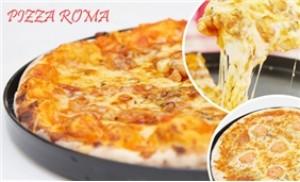 Thưởng thức 01 trong 03 loại pizza size 27cm ngon tuyệt