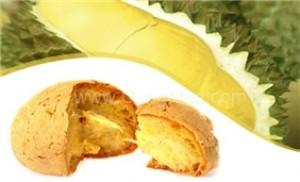 Hộp 6 bánh su sầu riêng tươi nguyên chất Durio thơm nức. Không bù tiền