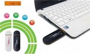 Truy cập internet mọi lúc, mọi nơi với USB 3G HSDPA 7.2Mbps - 1 - Công Nghệ - Điện Tử