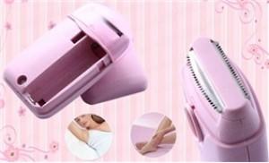 An toàn và hiệu quả hơn với máy tẩy lông (Có kèm pin)