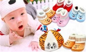 Mũ nỉ họa tiết hổ + giầy lông hình thú cho bé từ 03 - 12 tháng tuổi