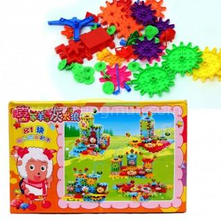 Bộ đồ chơi ghép mô hình khu vui chơi cho bé