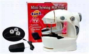 Máy khâu gia đình - MINI SEWING MACHINE 4 IN 1