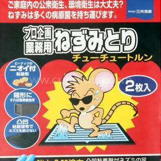 Miếng dính chuột đa năng Hàn Quốc (02 miếng)
