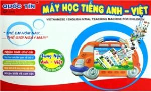 Máy học song ngữ Anh - Việt giúp bé học hỏi nhanh hơn mỗi ngày
