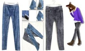 Hiện đại, trẻ trung với quần legging giả jean dáng dài