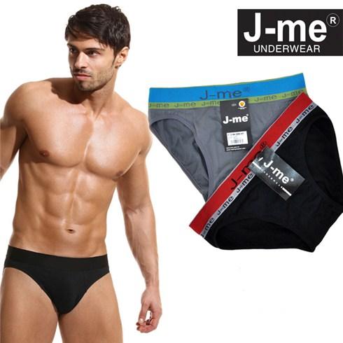 Combo 02 quần lót nam thương hiệu J-me