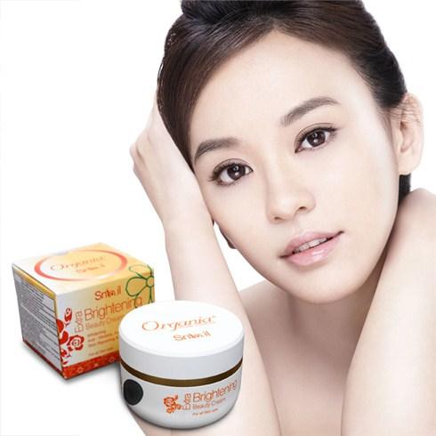 Kem dưỡng da siêu trắng Extra Brightening Beaty Cream (Hàn Quốc)