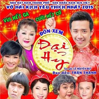 Cùng Mua - Ve xem kich tai San khau kich Sen Viet (Ap dung Le)