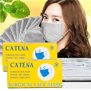 Cùng Mua - Combo 2 hop khau trang y te than hoat tinh Catena (100 cai)