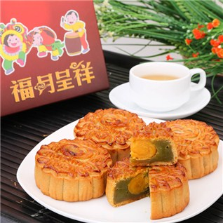 Cùng Mua - Hop 4 banh Trung Thu Doan Tu tai Maxim's Bakery (150gr/banh)